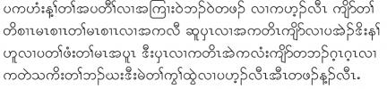 karen-language-image